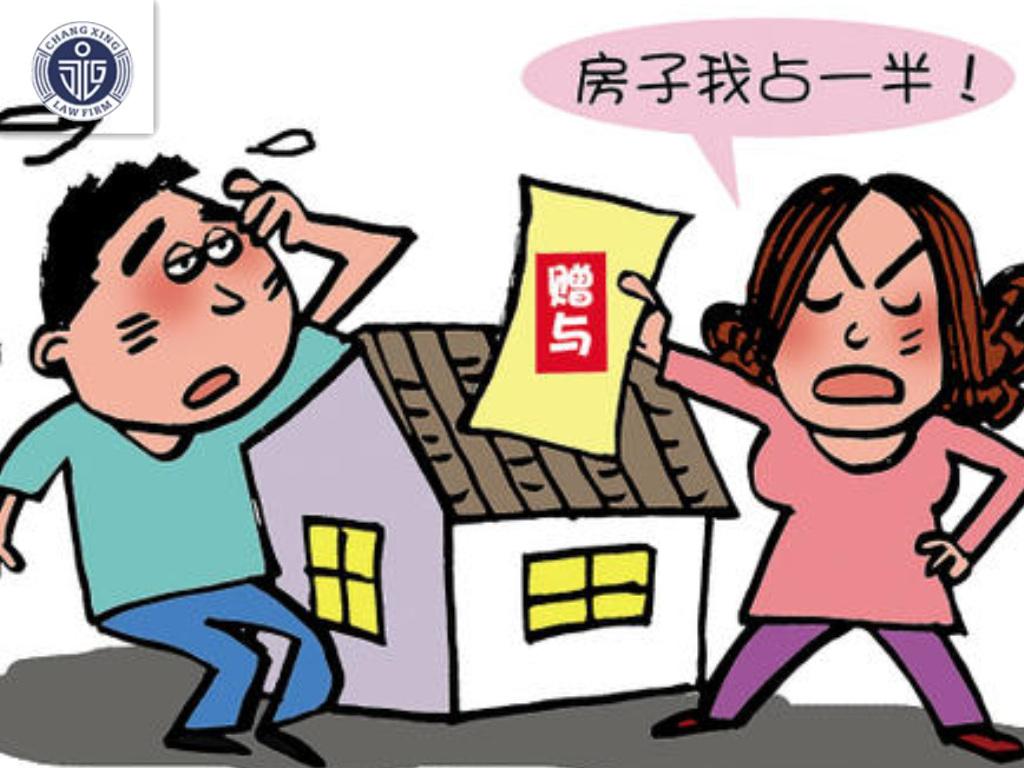 无锡离婚律师告诉你婚后单方父母出资买房,离婚房子怎么分?