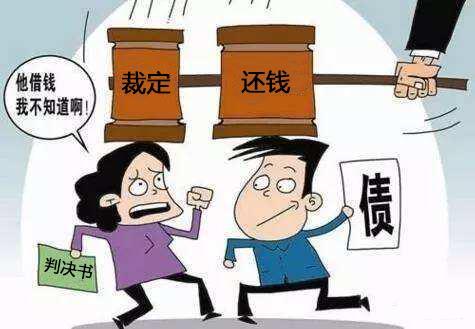 夫妻债务该怎么进行认定